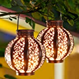 MAGGIFT 2 Pack Hanging Solar Lanterns Retro Solar Lights with Handle, Outdoor Solar Garden Lights Decor for Yard Tree…