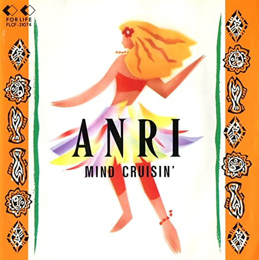 MIND CRUISIN' - Amazon.com Music