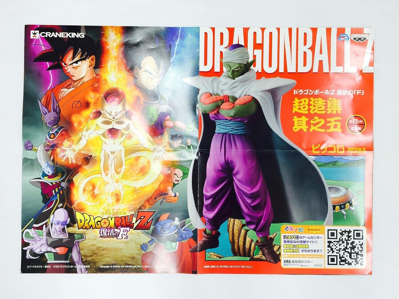 ドラゴンボールZ Resurrection F Chozoshu Piccoloポスター   B01443NESS