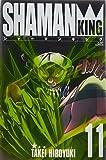 シャーマンキング 完全版 11 (11) (ジャンプコミックス)