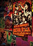 HKT48 6th ANNIVERSARY HKT48 6フェス ~LOVE&PEACE! ROCK周年だよ、人生は…~(Blu-ray Disc5枚組)
