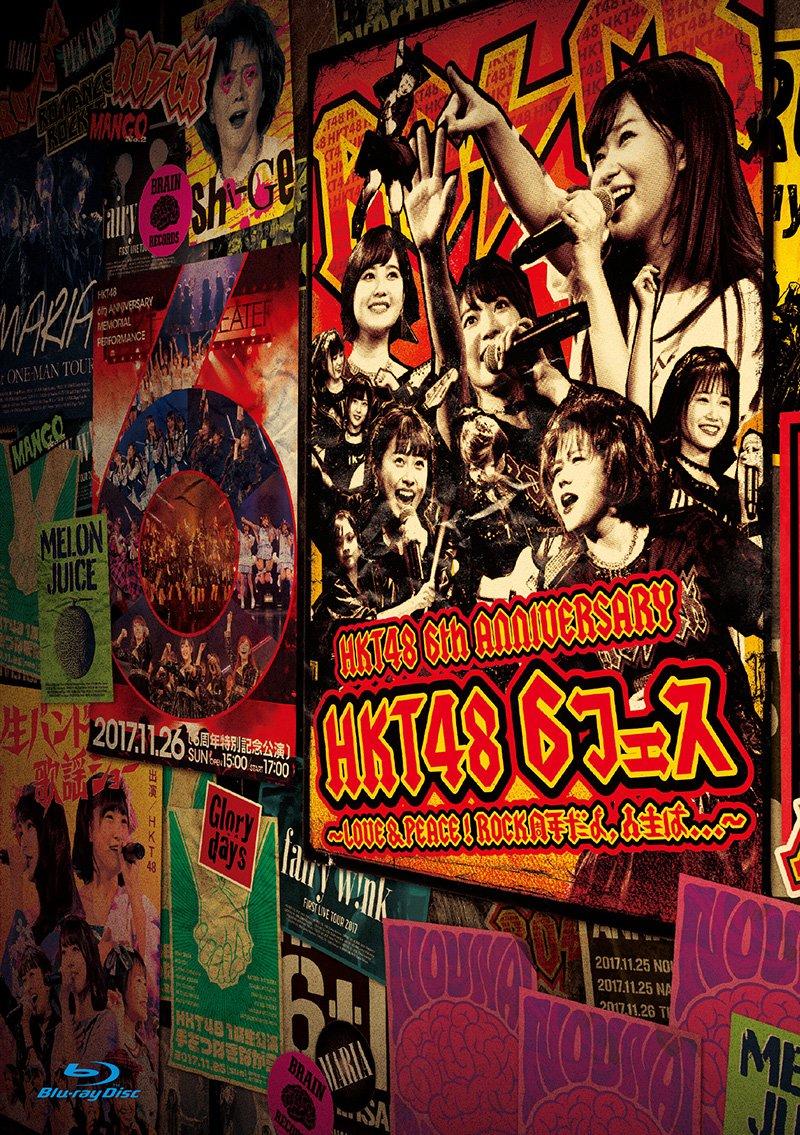 HKT48 6th ANNIVERSARY