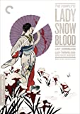 Criterion Collection: Complete Lady Snowblood [DVD] [Import]