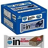 ウイダー inバー プロテイン バニラ (14本入×1箱) バニラクリームの甘味を感じるウェファータイプ 高タンパク10g