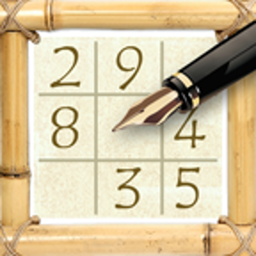 (Real Sudoku)