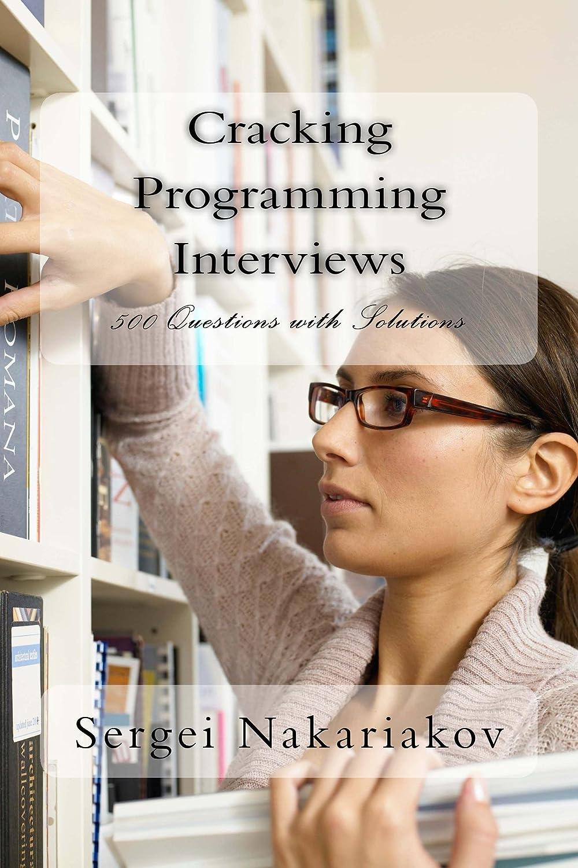 Крекинг Интервью по программированию