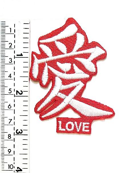 Parche con diseño de letras chinas y texto en inglés «Love Red ...