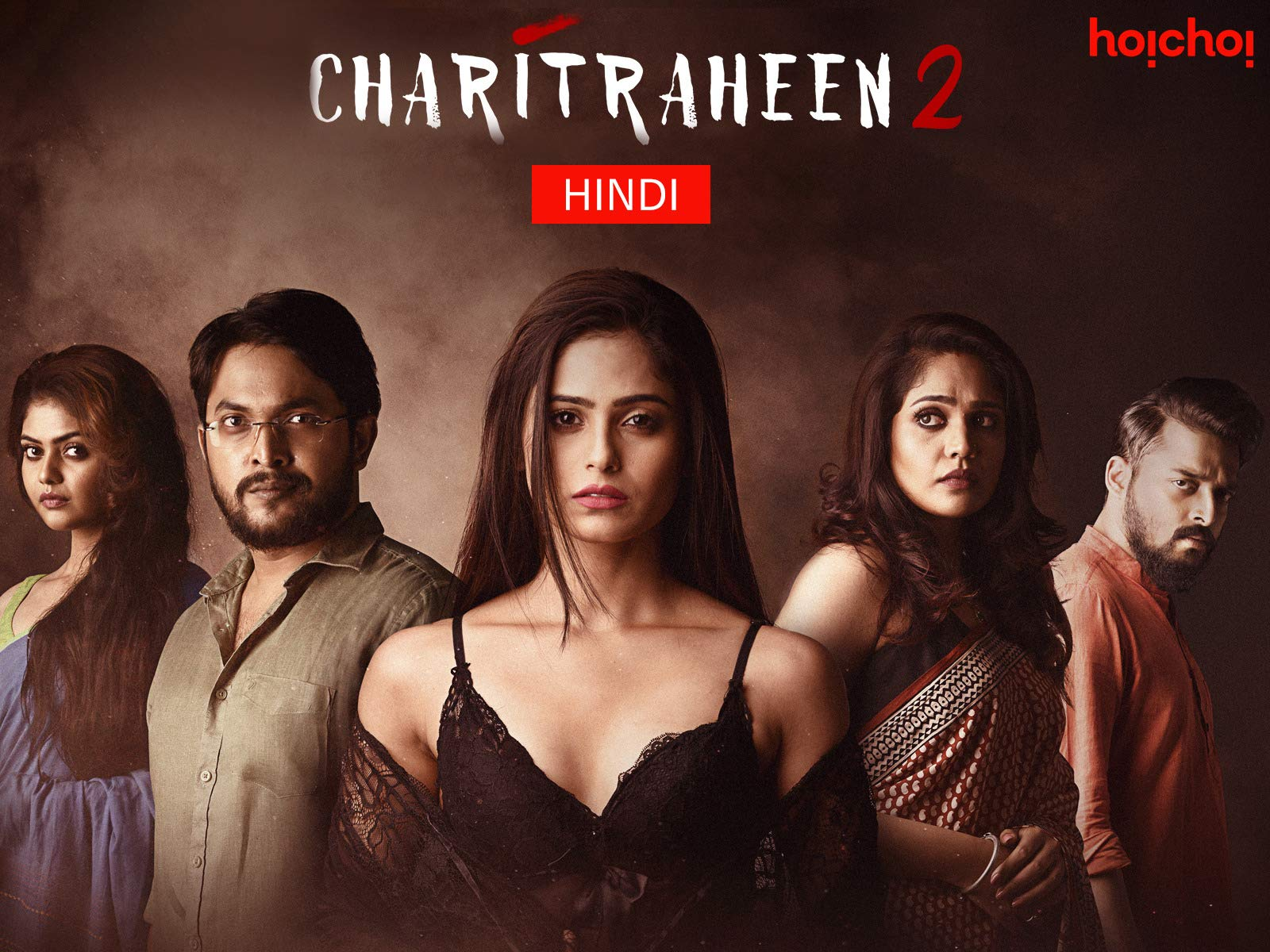 Watch Charitraheen - Hindi | Prime Video