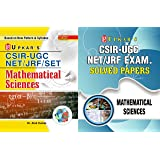Upkar's CSIR-UGC Net/JRF/SET Mathematical Sciences with solved paper upkar LATEST EDITION