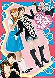 ようこそ桜の季節へ [DVD]