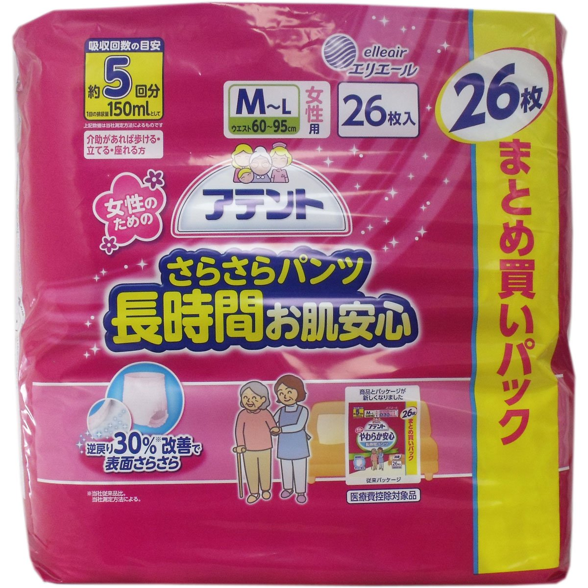 アテントさらさらパンツ長時間お肌安心M~L女性用26枚 × 5個セット B06Y5B5JML   5個
