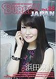 BURRN! JAPAN(バーン・ジャパン) Vol.12 (シンコー・ミュージックMOOK)