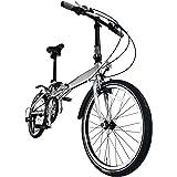 DEFACTO(デファクト) DZ-20 フルアルミ仕様 20インチ折畳自転車 - シマノ 7-Speed 【リンク式サスペンション搭載】 DFDZ20/GP グラファイト