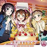U・N・M・E・I ライブ【BD付限定盤B】