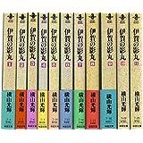 伊賀の影丸 コミック 1-11巻セット (秋田文庫)