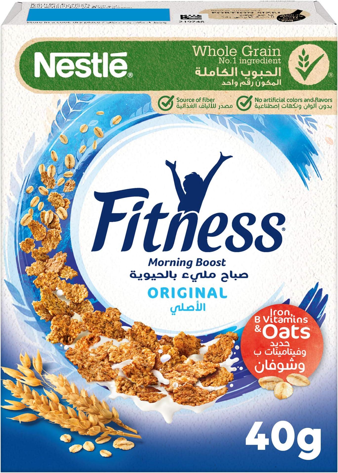 سعر عبوة حبوب الإفطار فيتنيس من نستله 40 غرام فى السعودية بواسطة امازون السعودية كان بكام