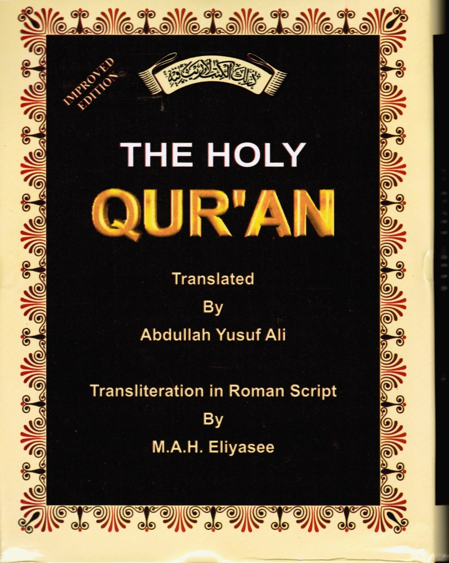 Buy The Holy Quran: Transliteration in Roman Script with Orginal