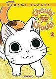 Choubi-Choubi - Mon chat tout petit T2