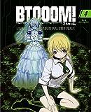 TVアニメーション「BTOOOM! 」04【初回生産限定盤】 [Blu-ray]