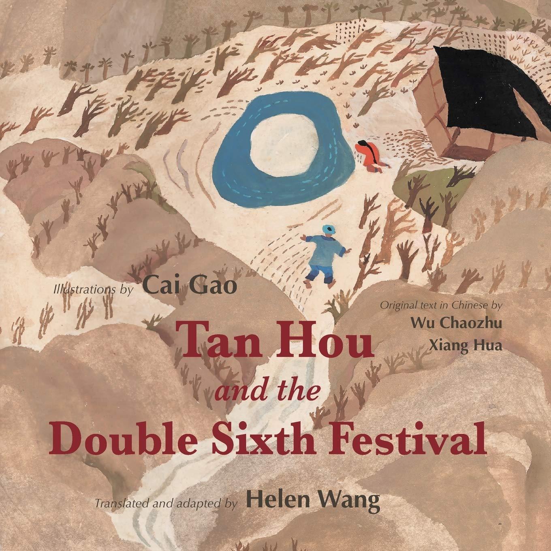 Timeless Helen Tan