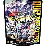デュエル・マスターズ DMSD-02 Newヒーローデッキ キラのラビリンス