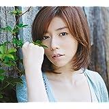 僕たちの未来【初回限定盤】(CD+DVD)