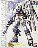 GUNPLA EXPO 2014 限定 MG 1/100 νガンダム Ver.Ka メカニカルクリア