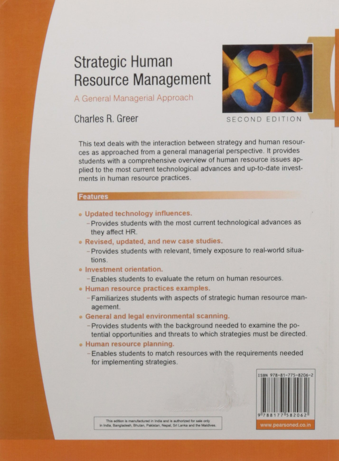 features of strategic human resource management