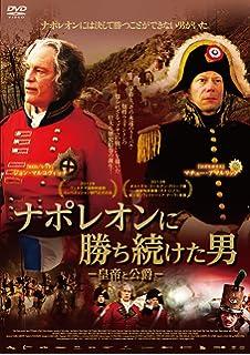 Amazon | 1492コロンブス [DVD] ...