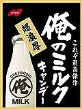 ノーベル 俺のミルク 80g
