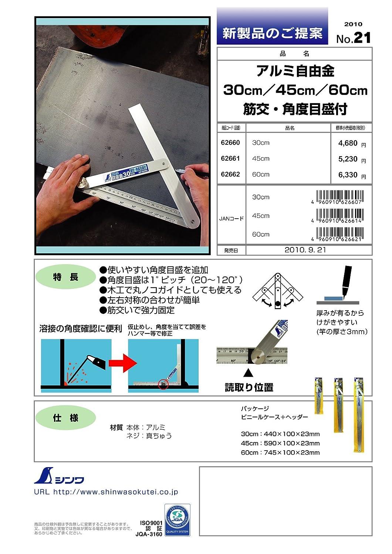 62660 Bracing Shinwa Sokutei Aluminum Square Japan Import with angle scale 30cm