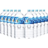 【Amazon.co.jp 限定】アサヒ飲料 おいしい水 天然水 六甲 2.0L×10本 デュアルオープンボックスタイプ