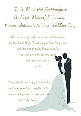 God Daughter Husband Wedding Card Amazon Co Uk Office Products