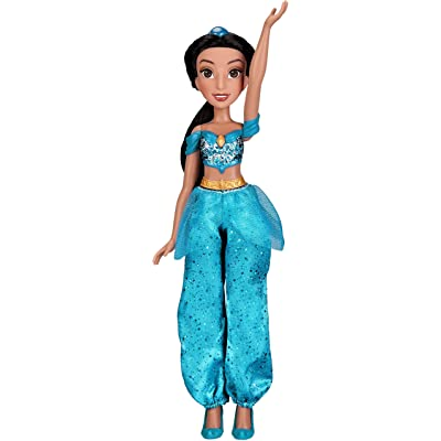 Disney Princess Royal Shimmer Jasmine: Toys & Games [5Bkhe0507361]