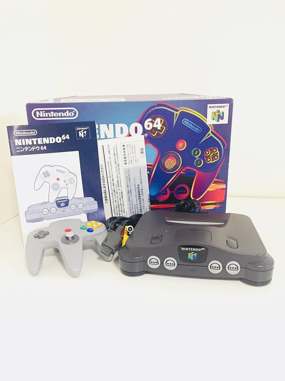 Amazon com: Nintendo 64 Console - Black (Japanese Import