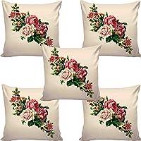 AEROHAVEN™ Set of 5 Decorative Hand Made Jute Throw/Pillow Cushion Covers - CC-07 -