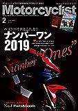 Motorcyclist(モーターサイクリスト) 2020年2月号