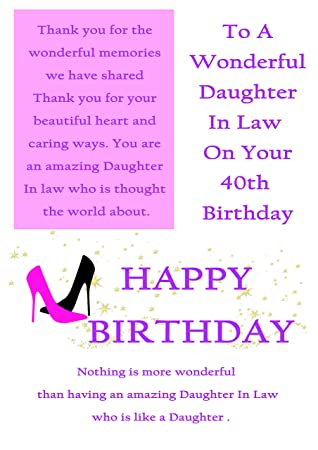 Daughter In Law 40th Birthday Card With Removable Laminate