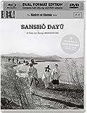 Sansho Dayu [Masters of Cinema] (Dual Format Edition) [Blu-ray] [1954]