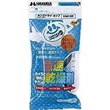 HAKUBA 乾燥剤 キングドライ カップ 急速吸湿カップ型 25g×2個入 KMC-69