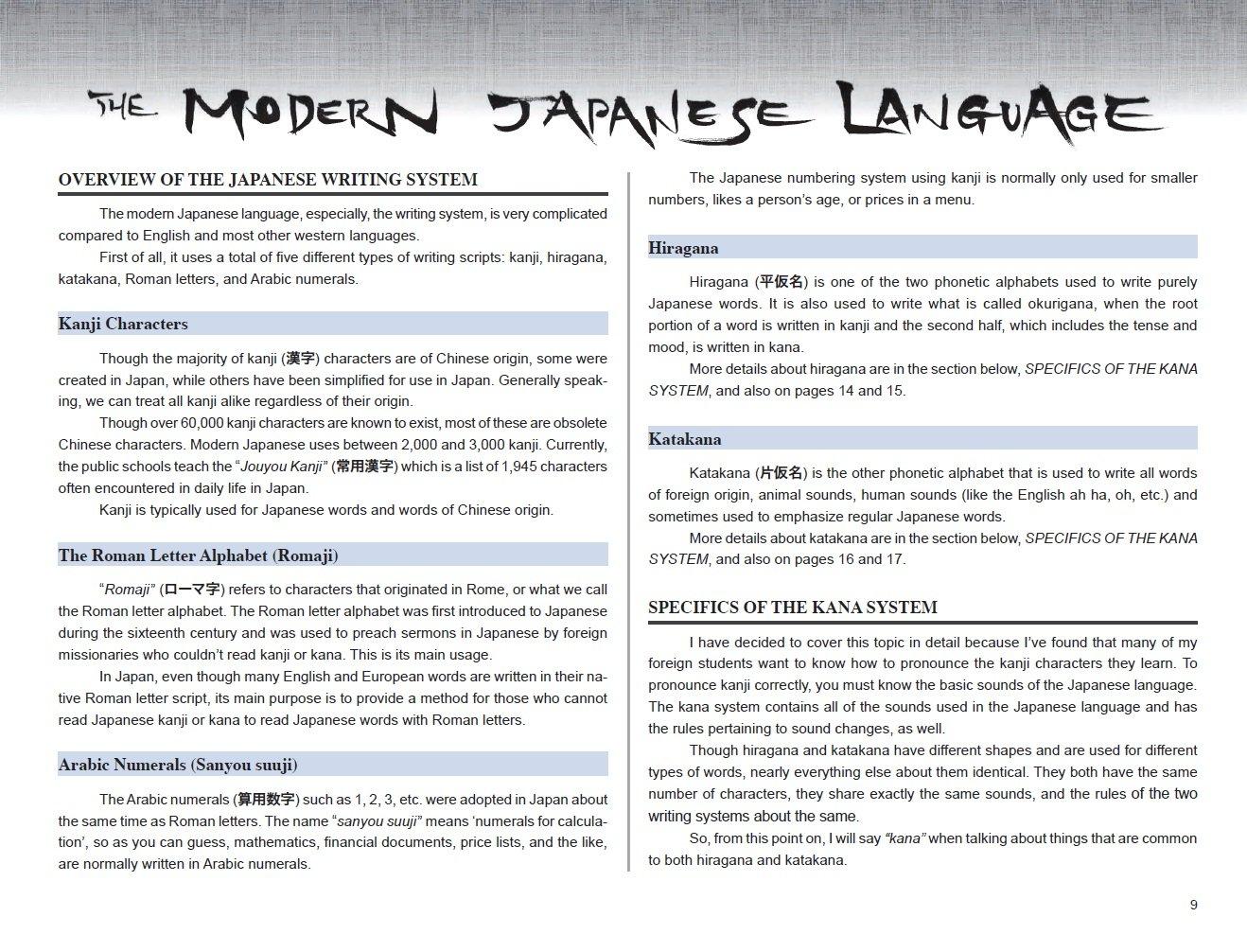 An Introduction To Japanese Kanji Calligraphy Kunii Takezaki Bob