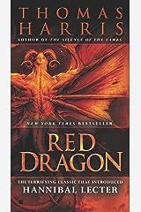 Red Dragon (Hannibal Lecter Series) Paperback