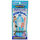 イオン水を簡単に ダイエットウォーター 24g ペットボトル500ml用