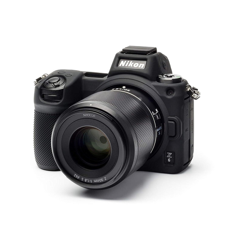 Walimex Pro easyCover - Funda para Nikon D5200, Color Negro ...