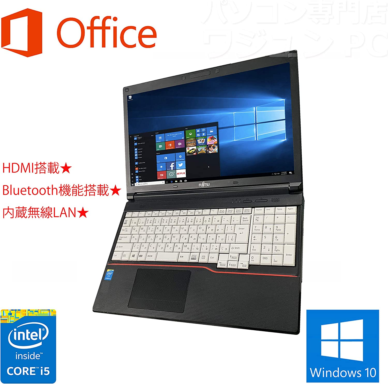 【Win 10搭載】富士通 A574/H/第四世代Core i5-4300M 2.6GHz