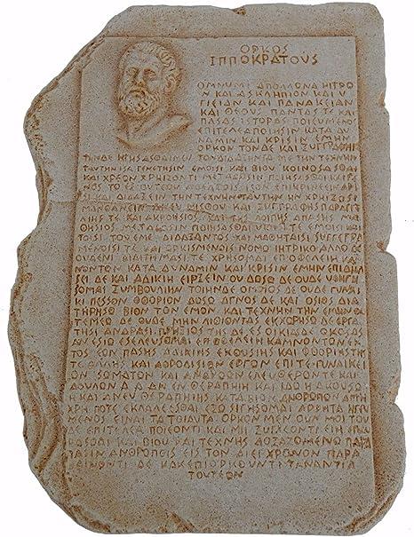 Amazon.com: Hippocratic Oath in Ancient Greek - Hippocrates of Kos ...