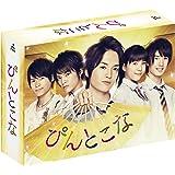 ぴんとこな DVD-BOX