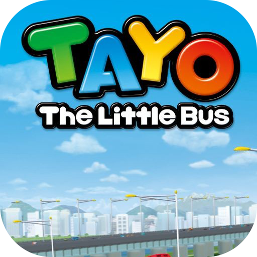 amazon com tayo little bus appstore for android
