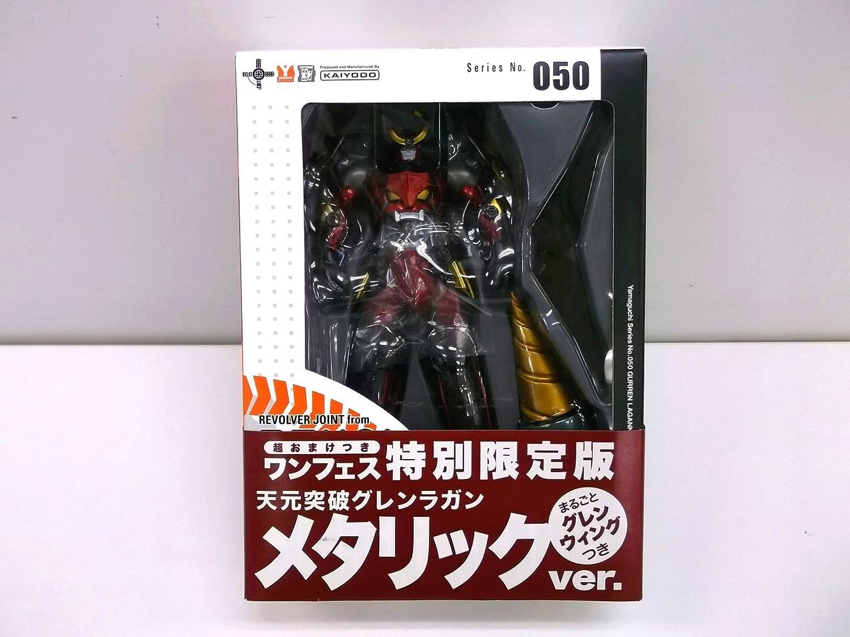 Ver metlica Revoltech Gurren Lagann. WF Special Limited Edition (Japn importacin / El paquete y el manual estn escritos en japons)