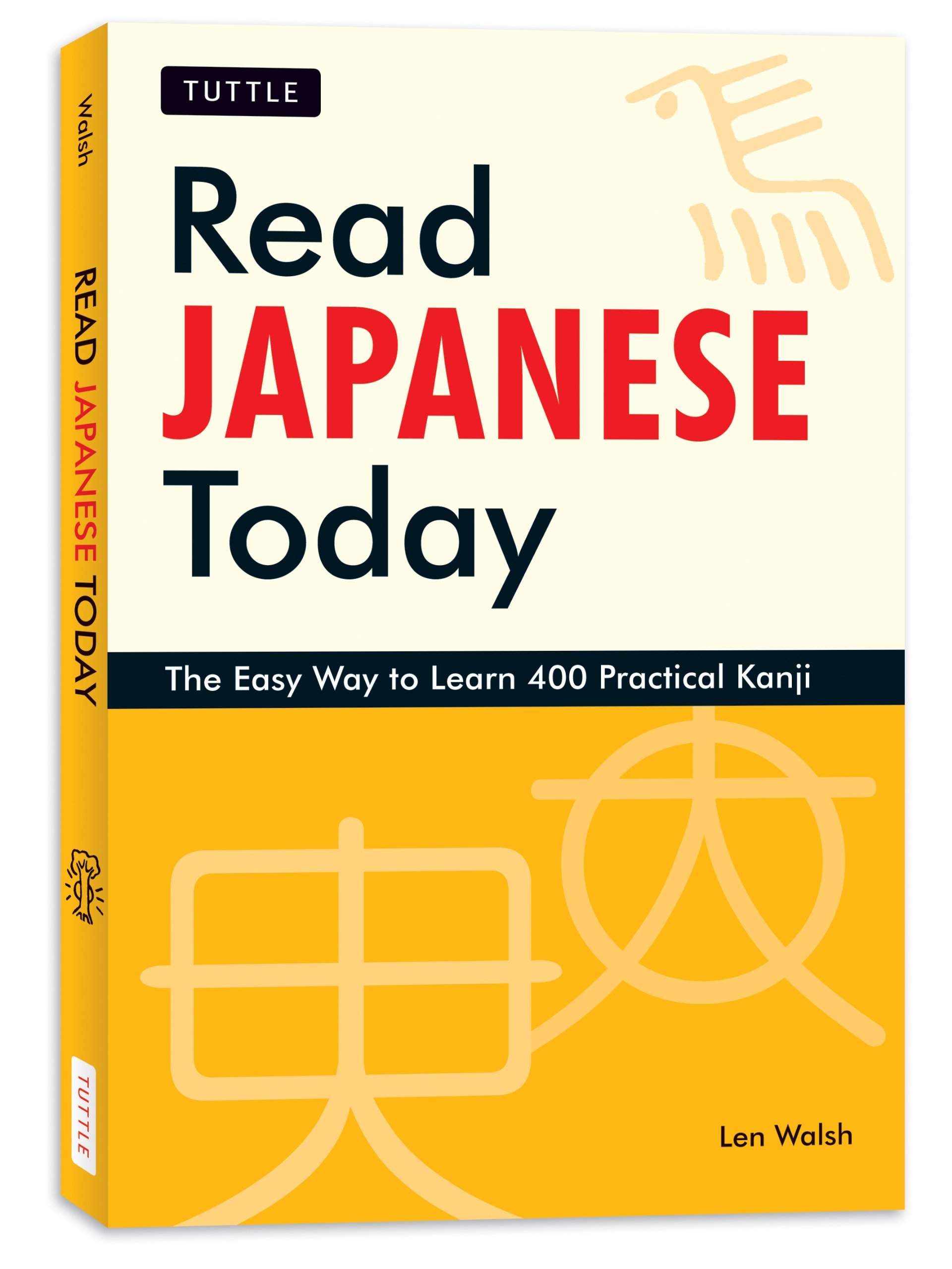 Buy Read Japanese Today The Easy Way To Learn 400 Practical Kanji